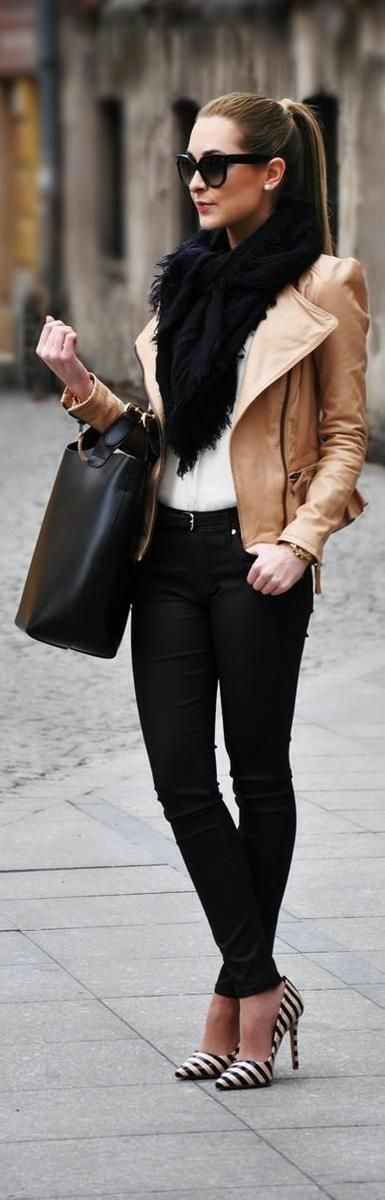 Consejo para mujeres altas, pantalones pitillo